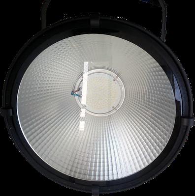 Светодиодный светильник складской промышленный  типа Хай Бей 150 ARMADO