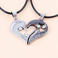 Парные кулоны две половинки сердца для влюбленных. Цвет светлого и темного серебра