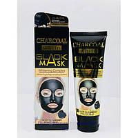 Маска для лица Wokali Charcoal (черная)