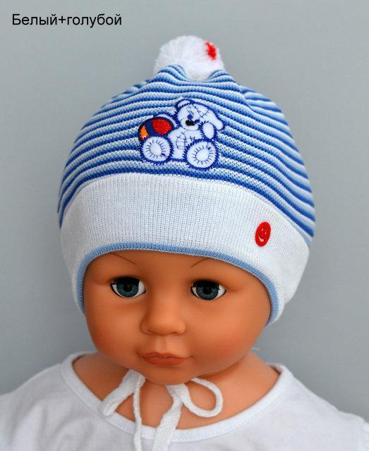 Детская шапка для малыша с помпоном 6-18 мес.