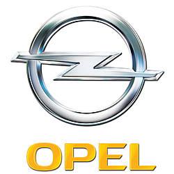 Дискові гальмівні колодки (задні) на Renault Trafic II 01->2014 - Opel (Оригінал) - 95599224