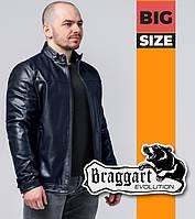 Braggart 1707-1 | Мужская ветровка большого размера т-синяя