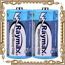 Батарейка Raymax R14 1.5V (24 шт./уп.)