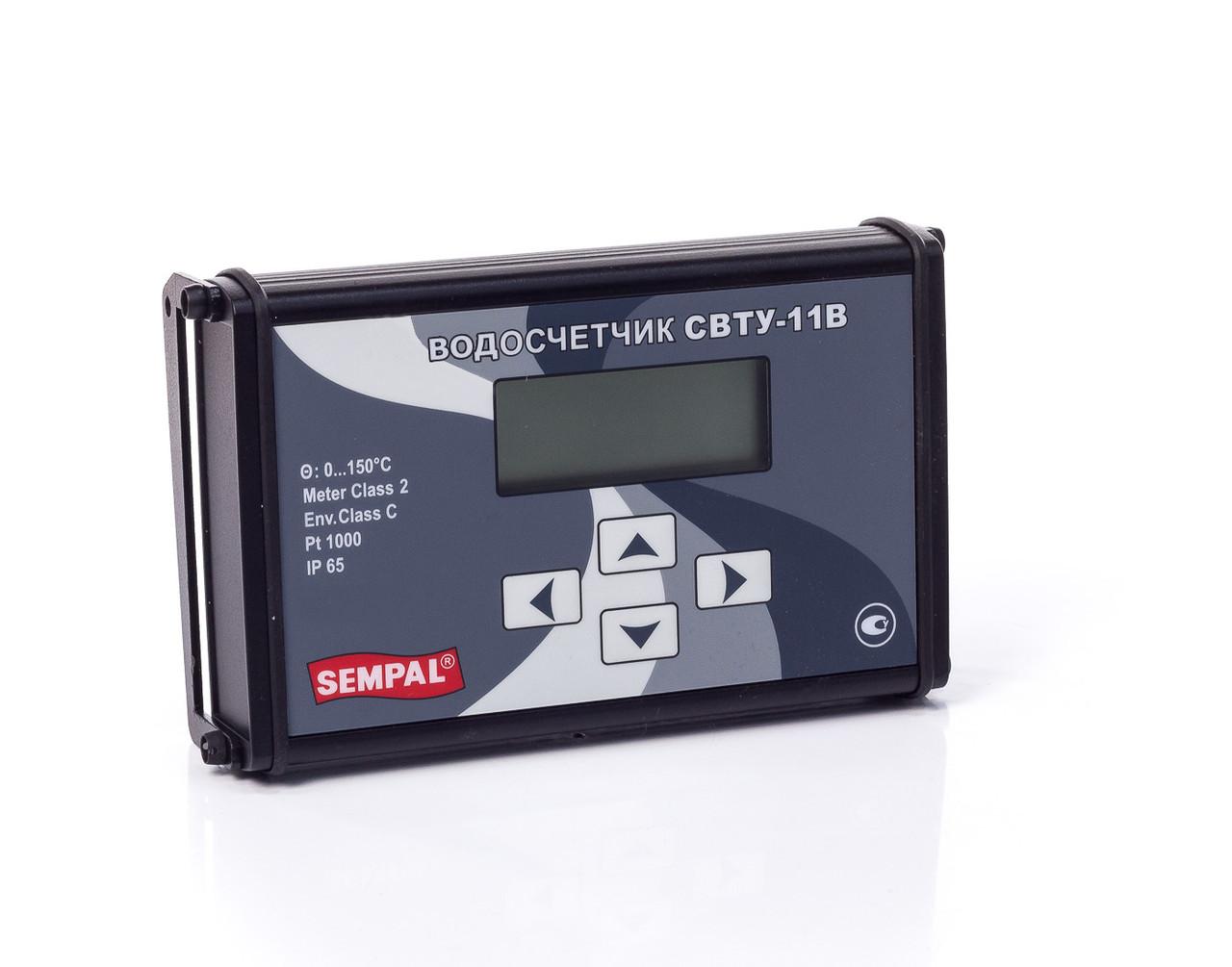 SEMPAL СВТУ-11В DN125 счетчик воды ультразвуковой.