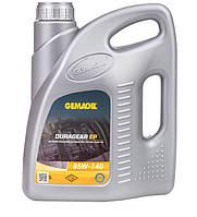 Масло GEMAOIL DURAGEAR EP 85W-140,  4x3 LT  GL-5 GL-5
