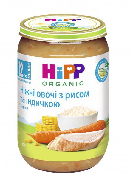 Пюре HiPP Нежные овощи с рисом и индейкой, 220 г