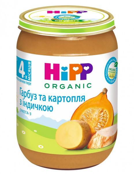 Пюре HiPP Тыква и картофель с индейкой, 190 г