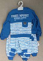 Спортивный  детский костюм для мальчиков  из интерлока до 2 лет
