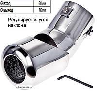 Насадка глушника 0453