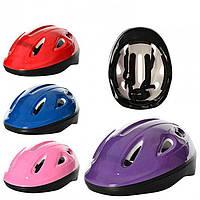Шлем 26-20-13 См, 7 Отверстий, Размер Средний, 4 Вида Ps