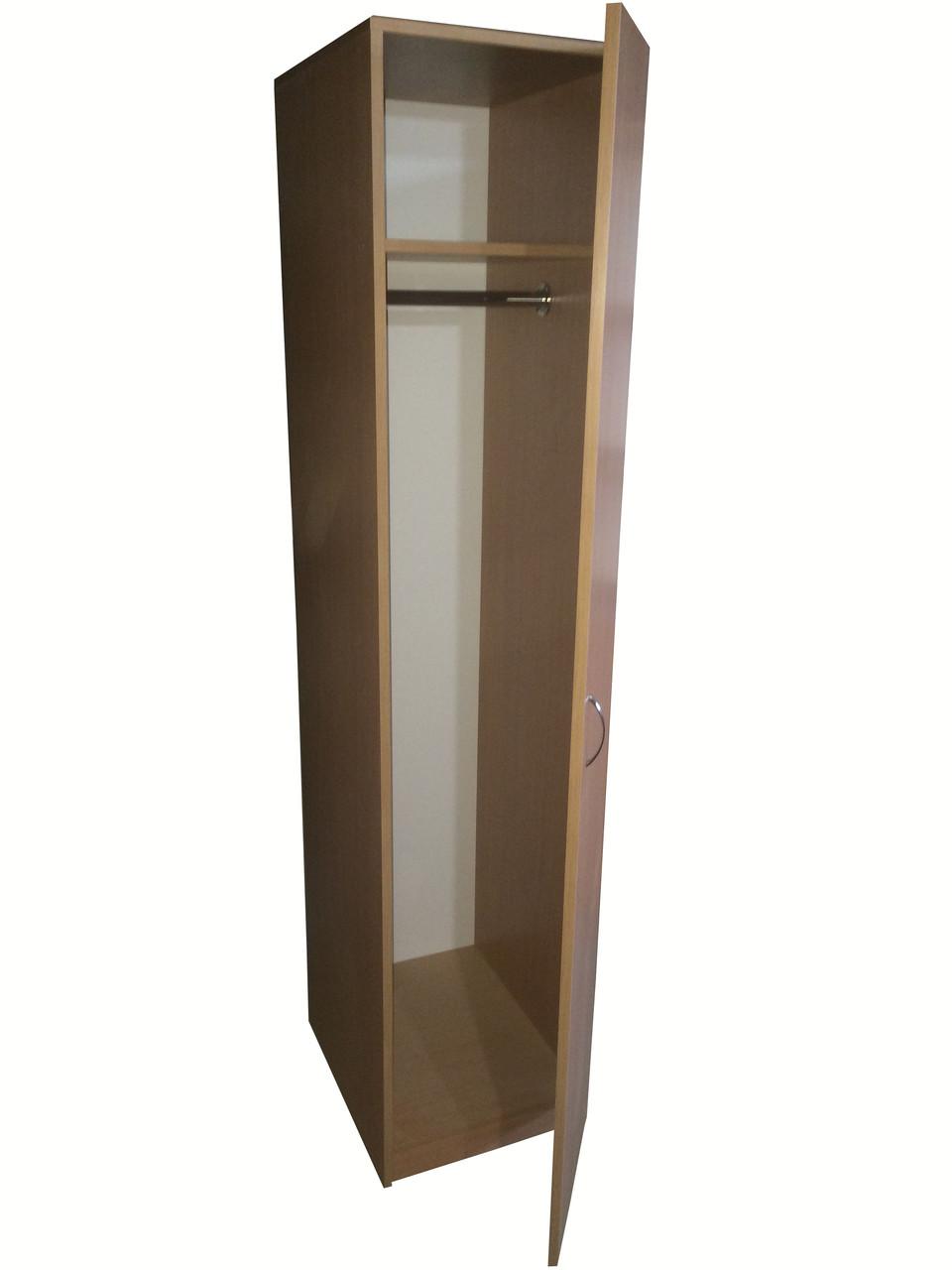 Шкаф для косметики купить avon туалетная вода для мужчин