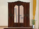 Шафа (шкаф) з ДСП/МДФ в спальню/вітальню/дитячу рубіно Олімпія 4Д Миро-Марк, фото 2