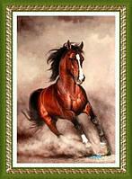 """Алмазная живопись """"Лошадь"""""""