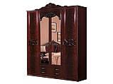 Шафа (шкаф) з ДСП/МДФ в спальню/вітальню/дитячу рубіно Олімпія 4Д Миро-Марк, фото 3