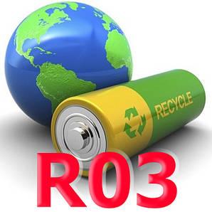 Батарейки R03 (AAA)