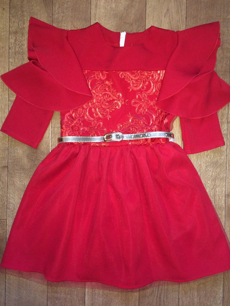 Детские платья от производителя оптом - Оптово-розничный магазин