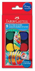 Акварельные краски Faber-Castell 8 цветов сухие d = 24 мм, с кисточкой, 125008