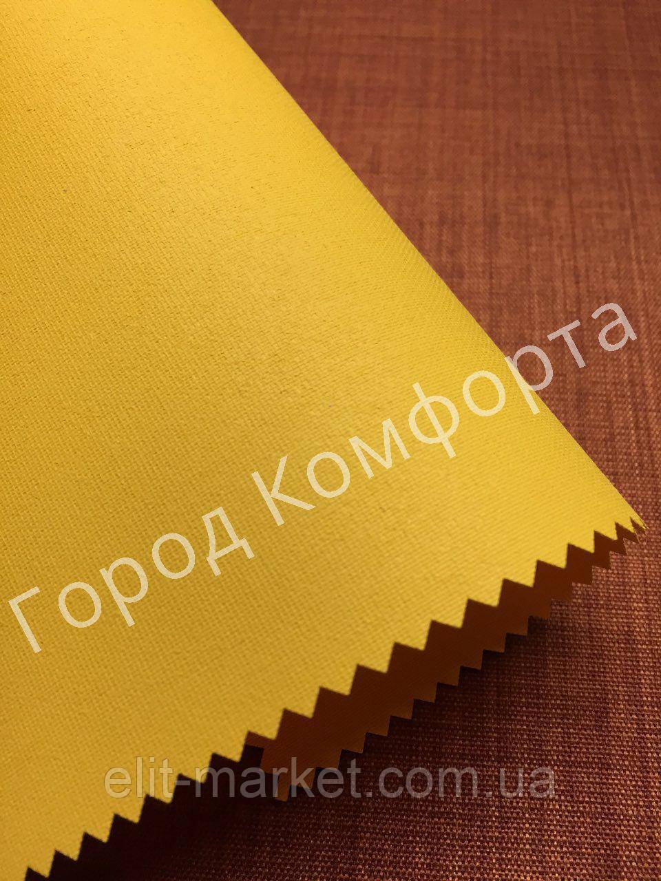 Рулонная штора однотонная желто-оранжевая