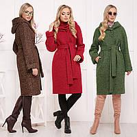 Женское шерстяное пальто ниже колена с капюшоном и поясом