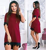 Платье женское норма КБЕ105