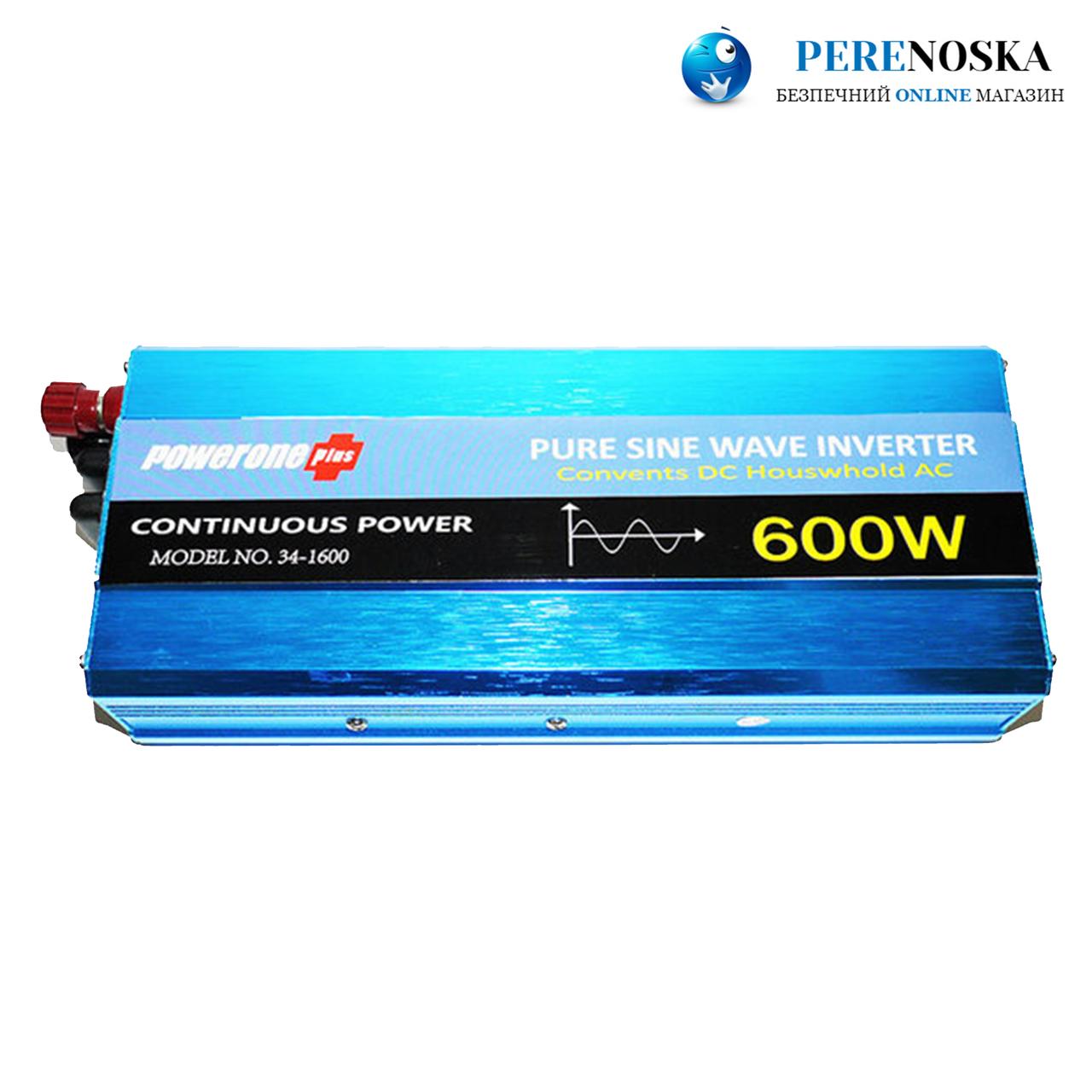 Автомобильный инвертор 600W AC/DC 12v в 220 v/ Позволяет подключать нагрузку до 600 Вт