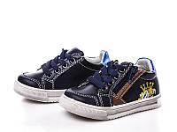 Детские  кроссовки для мальчиков от фирмы С. ЛУЧ (рр.с 22 по 27 ) упаковка.