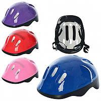 Шлем 26-20-13 См, 6 Отверстий, Размер Средний, 4 Вида Ps