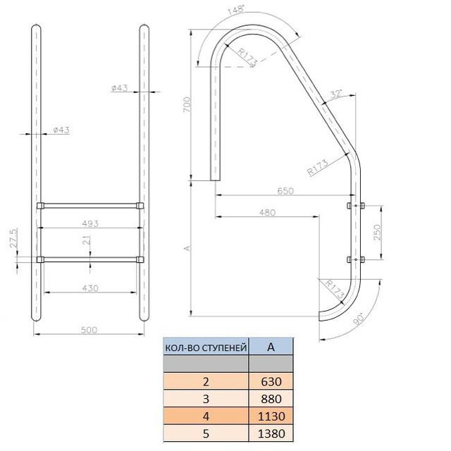 Лестница вбассейн Kripsol standard на 5 ступенек чертеж