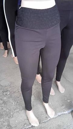 Женские лосины, фото 2