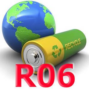 Батарейки R06 (AA)