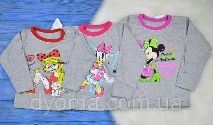 """Детская футболка с длинным рукавом """"Милана"""" для девочек, фото 2"""