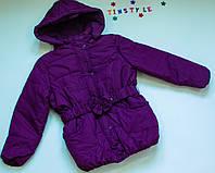 Куртка демисезон  на девочку рост 128 см