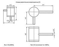 Сосуд конденсационный СК-40-А