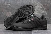 Кроссовки мужские Adidas Calabasas Зима. Кожа Мех 100% Черные 45
