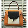 Женская классическая сумка L.D оранжевая