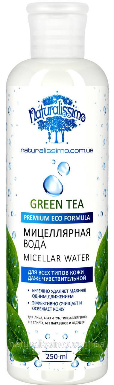 вода с чаем