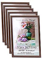 Фоторамки купить оптом, рамка пластиковая для фото А4 (21х29,7) для дипломов, сертификатов, грамот, под дерево, фото 1