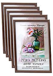 Фоторамки купить оптом, рамка пластиковая для фото А4 (21х29,7) для дипломов, сертификатов, грамот, под дерево