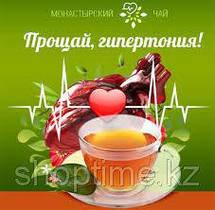 сбор (чай) для сердечно сосудистой системы