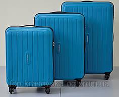 Сумка дорожная Travelite Uptown S 4 колеса, синяя
