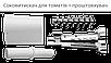 Мясорубка LIBERTON LMG-18T, фото 5