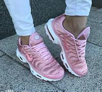 "Кроссовки женские NIKE AIR MAX 95 TN PLUS  Pink ""Розовые"""