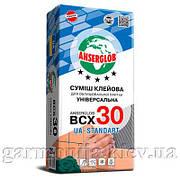 Клей для плитки Anserglob BCX 30, 25 кг