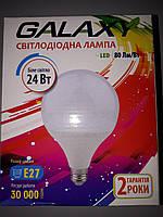 Лампа LED шар 24W Е27 GALAXY