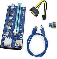 Райзер PCI-E x1 to 16x, 60 см USBCable, 6pin