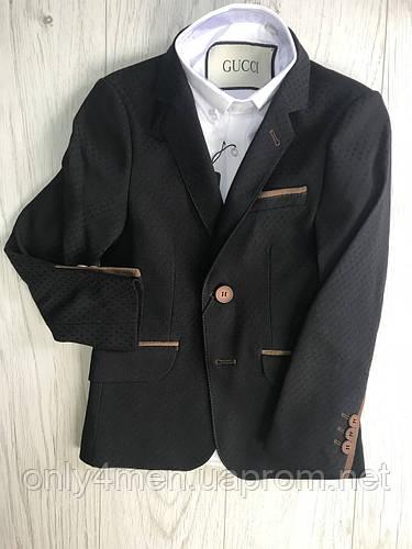 Пиджак для мальчиков, 116-140см