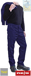 Брюки рабочие (спецодежда, униформа, роба) YES-T N
