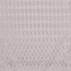 Ткань интерьерная Aquarius Halo Prestigious Textiles