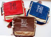 Женская сумка из холста. Летняя женская сумка. Интернет магазин сумок.