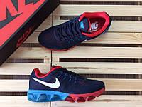 Кроссовки мужские в стиле Nike Air Max - Tailwind 8, темно - синие, материал - вязаный текстиль, п